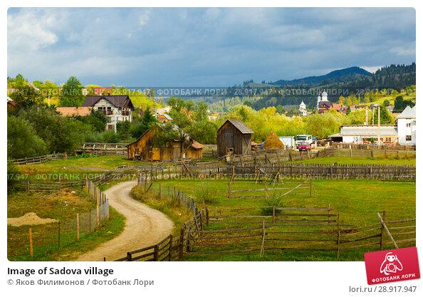 Купить «Image of Sadova village», фото № 28917947, снято 15 сентября 2017 г. (c) Яков Филимонов / Фотобанк Лори