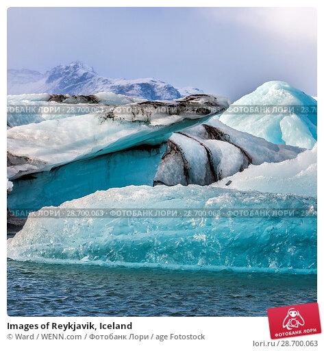 Купить «Images of Reykjavik, Iceland Featuring: Vatnajökull Glacier, Iceland Where: Reykyavik, Iceland When: 26 Oct 2016 Credit: Ward/WENN.com», фото № 28700063, снято 26 октября 2016 г. (c) age Fotostock / Фотобанк Лори