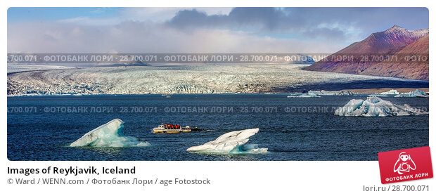 Купить «Images of Reykjavik, Iceland Featuring: Vatnajökull Glacier, Iceland Where: Reykyavik, Iceland When: 26 Oct 2016 Credit: Ward/WENN.com», фото № 28700071, снято 26 октября 2016 г. (c) age Fotostock / Фотобанк Лори