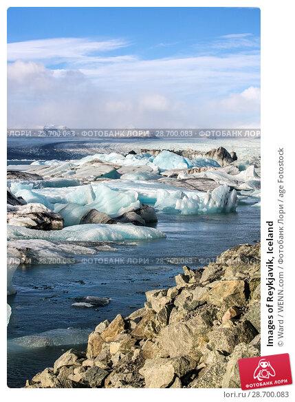 Купить «Images of Reykjavik, Iceland Featuring: Vatnajökull Glacier, Iceland Where: Reykyavik, Iceland When: 26 Oct 2016 Credit: Ward/WENN.com», фото № 28700083, снято 26 октября 2016 г. (c) age Fotostock / Фотобанк Лори