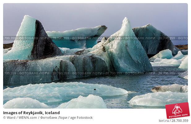 Купить «Images of Reykjavik, Iceland Featuring: Vatnajökull Glacier, Iceland Where: Reykyavik, Iceland When: 26 Oct 2016 Credit: Ward/WENN.com», фото № 28700359, снято 26 октября 2016 г. (c) age Fotostock / Фотобанк Лори