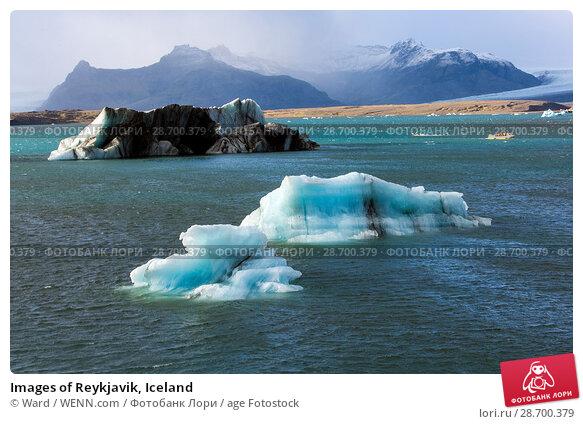 Купить «Images of Reykjavik, Iceland Featuring: Vatnajökull Glacier, Iceland Where: Reykyavik, Iceland When: 26 Oct 2016 Credit: Ward/WENN.com», фото № 28700379, снято 26 октября 2016 г. (c) age Fotostock / Фотобанк Лори