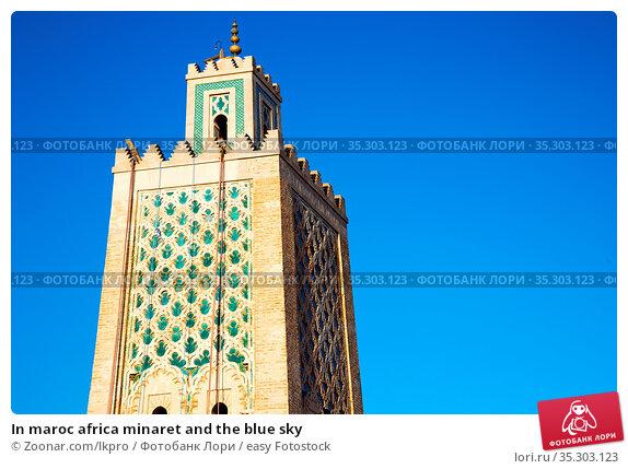 In maroc africa minaret and the blue sky. Стоковое фото, фотограф Zoonar.com/lkpro / easy Fotostock / Фотобанк Лори