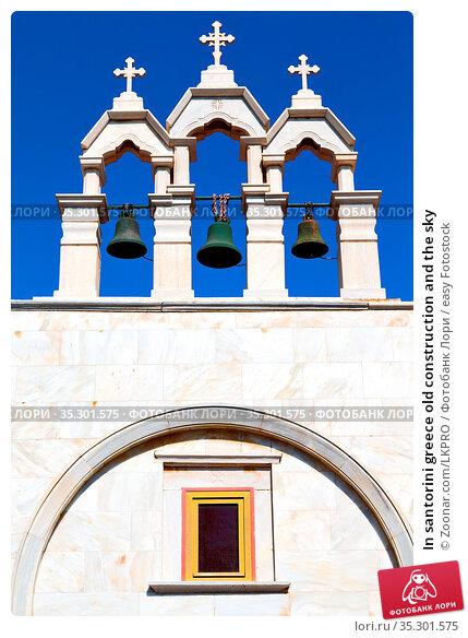 In santorini greece old construction and the sky. Стоковое фото, фотограф Zoonar.com/LKPRO / easy Fotostock / Фотобанк Лори