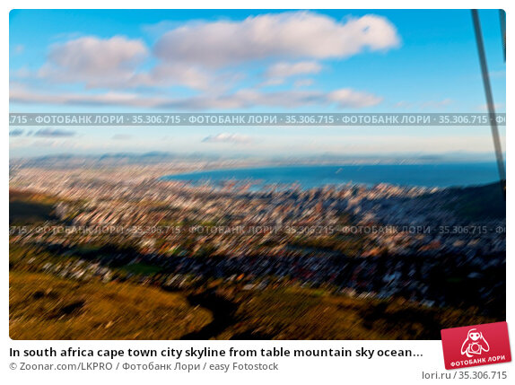 In south africa cape town city skyline from table mountain sky ocean... Стоковое фото, фотограф Zoonar.com/LKPRO / easy Fotostock / Фотобанк Лори