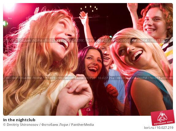 фото видео подружек на вечеринках