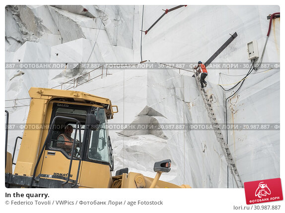 Купить «In the quarry.», фото № 30987887, снято 25 июля 2018 г. (c) age Fotostock / Фотобанк Лори