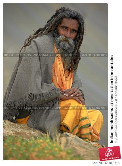 Купить «Indian monk sadhu at meditation in mountains», фото № 32301715, снято 5 июля 2012 г. (c) Дмитрий Калиновский / Фотобанк Лори