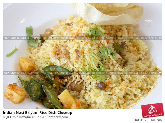 Indian Nasi Briyani Rice Dish Closeup. Стоковое фото, фотограф Jit Lim / PantherMedia / Фотобанк Лори