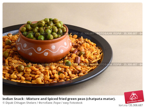 Indian Snack : Mixture and Spiced fried green peas {chatpata matar}. Стоковое фото, фотограф Dipak Chhagan Shelare / easy Fotostock / Фотобанк Лори