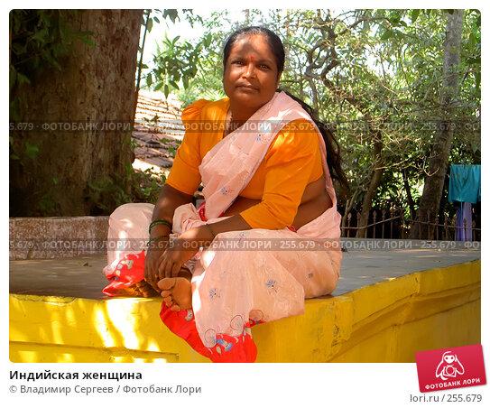 Индийская женщина, фото № 255679, снято 5 января 2003 г. (c) Владимир Сергеев / Фотобанк Лори