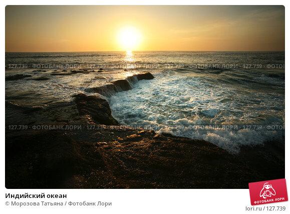Индийский океан, фото № 127739, снято 25 октября 2007 г. (c) Морозова Татьяна / Фотобанк Лори