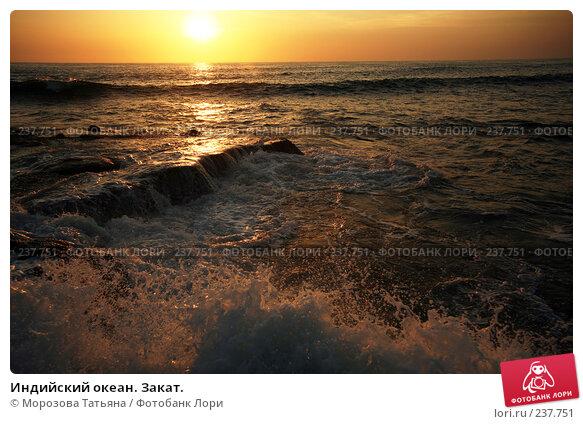 Индийский океан. Закат., фото № 237751, снято 25 октября 2007 г. (c) Морозова Татьяна / Фотобанк Лори