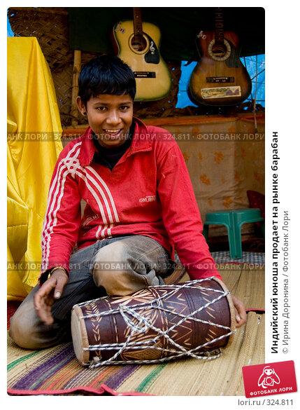 Индийский юноша продает на рынке барабан, фото № 324811, снято 4 января 2008 г. (c) Ирина Доронина / Фотобанк Лори
