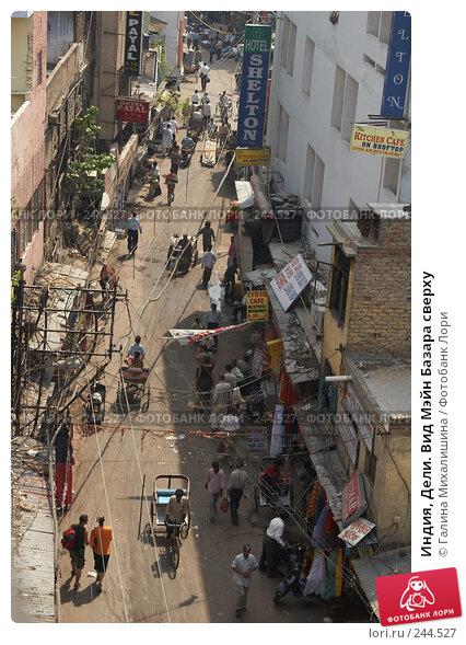 Индия, Дели. Вид Мэйн Базара сверху, фото № 244527, снято 29 апреля 2005 г. (c) Галина Михалишина / Фотобанк Лори