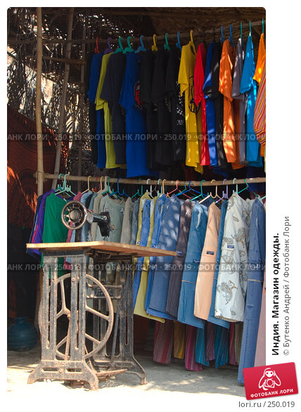 Индия. Магазин одежды., фото № 250019, снято 28 декабря 2007 г. (c) Бутенко Андрей / Фотобанк Лори