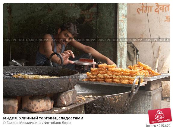 Индия. Уличный торговец сладостями, фото № 245679, снято 29 апреля 2005 г. (c) Галина Михалишина / Фотобанк Лори