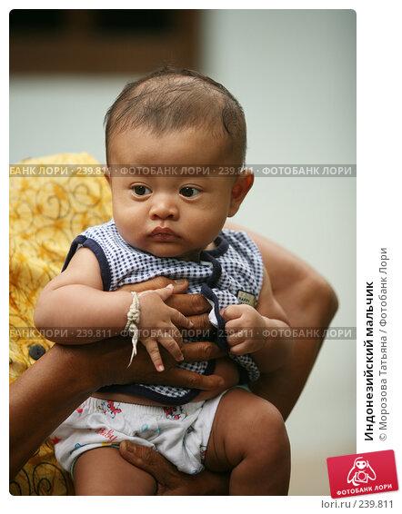 Индонезийский мальчик, фото № 239811, снято 29 февраля 2008 г. (c) Морозова Татьяна / Фотобанк Лори