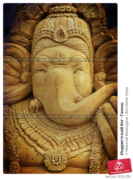 Индуистский бог - Ганеш, фото № 313179, снято 11 апреля 2017 г. (c) Николай Винокуров / Фотобанк Лори