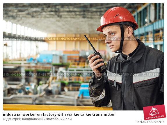 Купить «industrial worker on factory with walkie talkie transmitter», фото № 32725915, снято 21 сентября 2019 г. (c) Дмитрий Калиновский / Фотобанк Лори