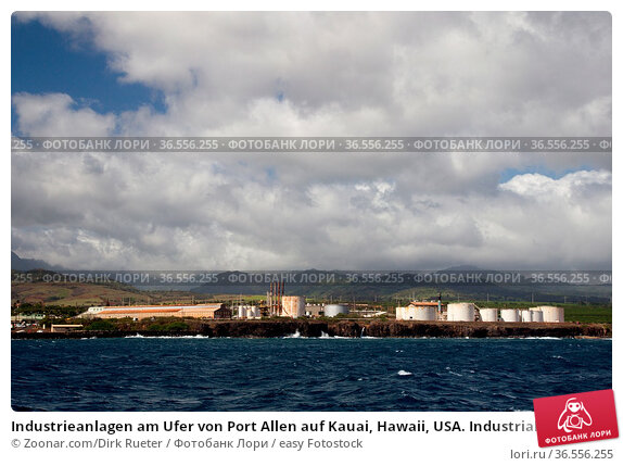 Industrieanlagen am Ufer von Port Allen auf Kauai, Hawaii, USA. Industrial... Стоковое фото, фотограф Zoonar.com/Dirk Rueter / easy Fotostock / Фотобанк Лори