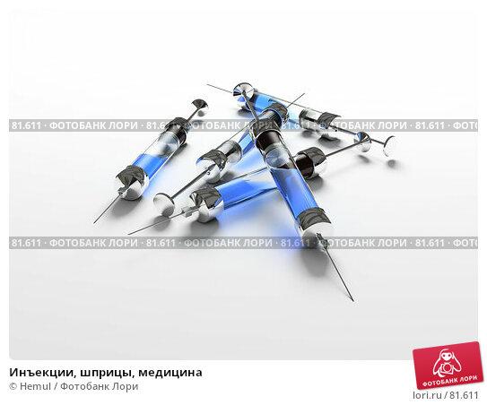 Инъекции, шприцы, медицина, иллюстрация № 81611 (c) Hemul / Фотобанк Лори