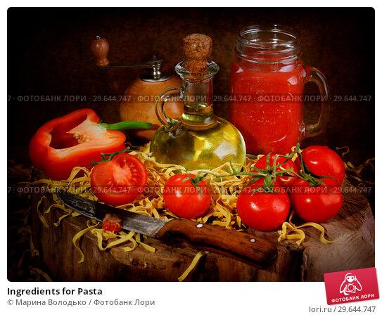 Ingredients for Pasta. Стоковое фото, фотограф Марина Володько / Фотобанк Лори