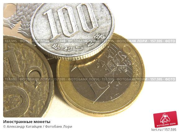 Иностранные монеты, фото № 157595, снято 1 апреля 2007 г. (c) Александр Катайцев / Фотобанк Лори