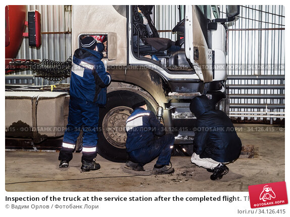 Купить «Inspection of the truck at the service station after the completed flight. The picture was taken in winter in Russia», фото № 34126415, снято 16 декабря 2019 г. (c) Вадим Орлов / Фотобанк Лори