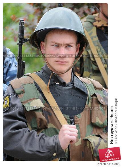 Инструктаж. Чечня, эксклюзивное фото № 314883, снято 11 марта 2007 г. (c) Free Wind / Фотобанк Лори