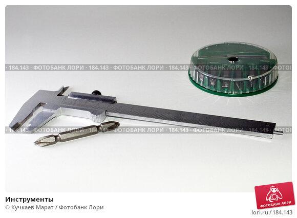Купить «Инструменты», фото № 184143, снято 22 января 2008 г. (c) Кучкаев Марат / Фотобанк Лори