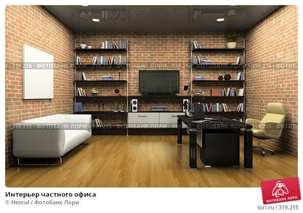Интерьер частного офиса, иллюстрация № 319215 (c) Hemul / Фотобанк Лори
