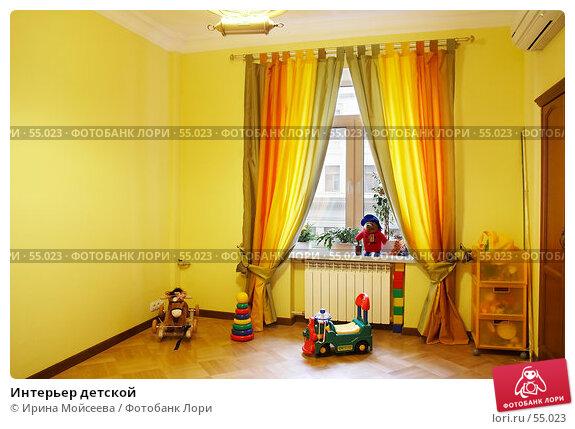Интерьер детской, фото № 55023, снято 18 января 2007 г. (c) Ирина Мойсеева / Фотобанк Лори