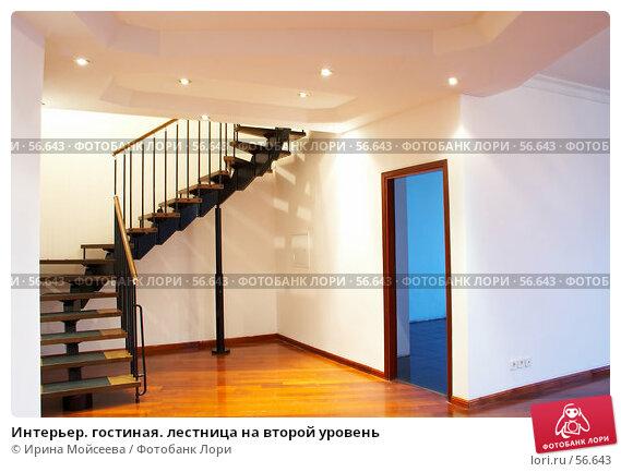 Интерьер. гостиная. лестница на второй уровень, фото № 56643, снято 2 ноября 2006 г. (c) Ирина Мойсеева / Фотобанк Лори