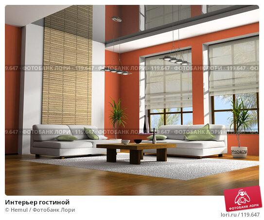 Интерьер гостиной, иллюстрация № 119647 (c) Hemul / Фотобанк Лори