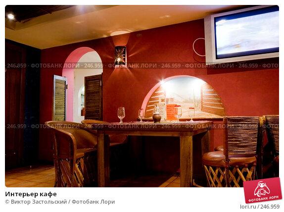 Интерьер кафе, фото № 246959, снято 3 апреля 2008 г. (c) Виктор Застольский / Фотобанк Лори