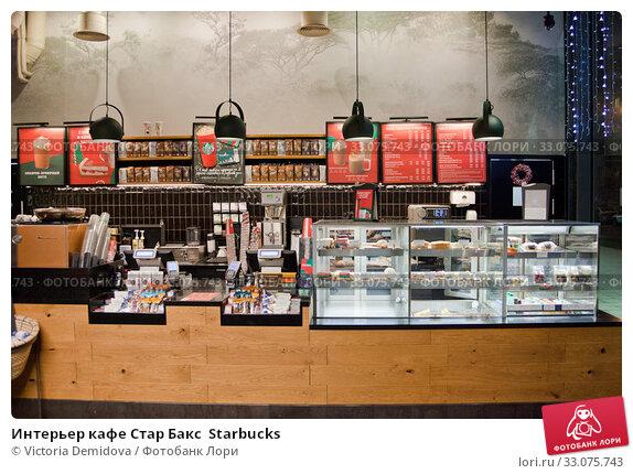 Интерьер кафе Стар Бакс  Starbucks (2020 год). Редакционное фото, фотограф Victoria Demidova / Фотобанк Лори