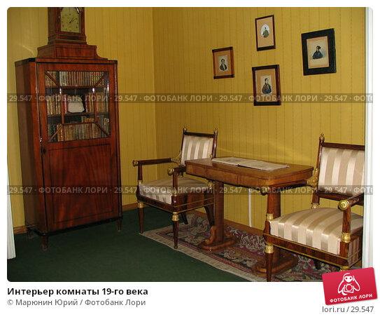 Интерьер комнаты 19-го века, фото № 29547, снято 20 августа 2005 г. (c) Марюнин Юрий / Фотобанк Лори