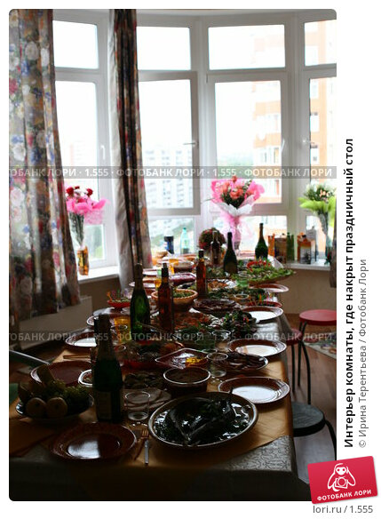 Интерьер комнаты, где накрыт праздничный стол, эксклюзивное фото № 1555, снято 8 сентября 2005 г. (c) Ирина Терентьева / Фотобанк Лори