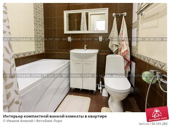 Купить «Интерьер компактной ванной комнаты в квартире», фото № 34101283, снято 25 июня 2020 г. (c) Иванов Алексей / Фотобанк Лори