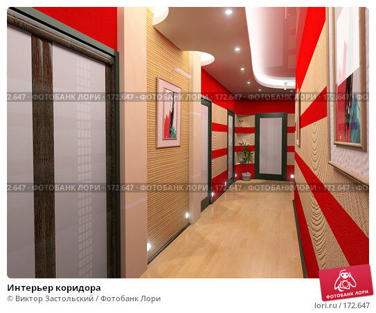 Интерьер коридора, фото № 172647, снято 25 октября 2016 г. (c) Виктор Застольский / Фотобанк Лори