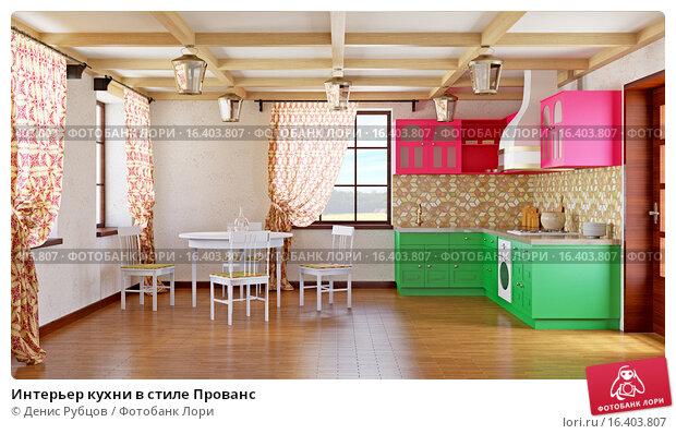 интерьер кухни в стиле прованс купить иллюстрацию 16403807