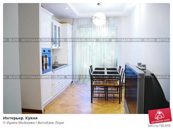 Интерьер. Кухня, фото № 55019, снято 18 января 2007 г. (c) Ирина Мойсеева / Фотобанк Лори