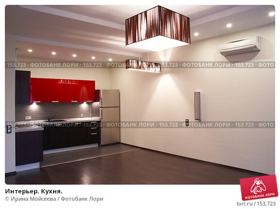 Купить «Интерьер. Кухня.», фото № 153723, снято 19 января 2007 г. (c) Ирина Мойсеева / Фотобанк Лори