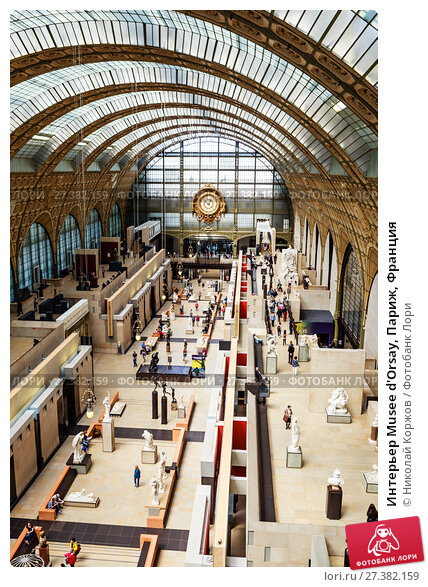Интерьер Musee d'Orsay, Париж, Франция (2017 год). Редакционное фото, фотограф Николай Коржов / Фотобанк Лори