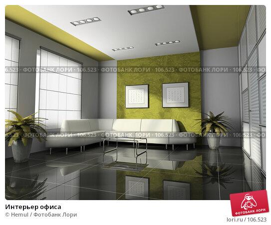 Интерьер офиса, иллюстрация № 106523 (c) Hemul / Фотобанк Лори