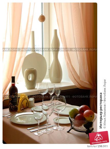 Интерьер ресторана, фото № 298911, снято 18 января 2007 г. (c) Илья Лиманов / Фотобанк Лори