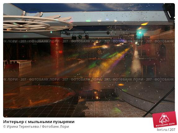 Интерьер с мыльными пузырями, эксклюзивное фото № 207, снято 4 июня 2005 г. (c) Ирина Терентьева / Фотобанк Лори
