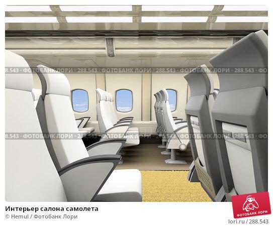 Интерьер салона самолета, иллюстрация № 288543 (c) Hemul / Фотобанк Лори