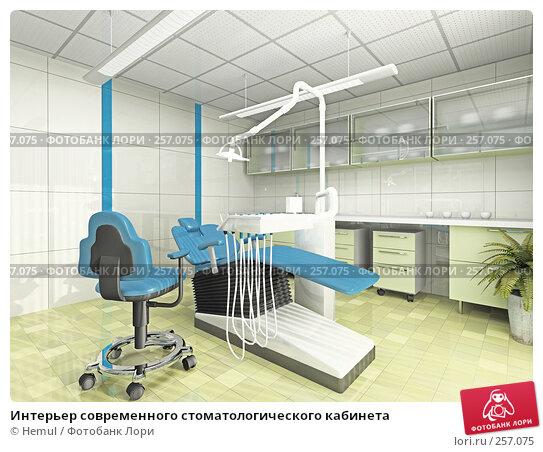 Интерьер современного стоматологического кабинета, иллюстрация № 257075 (c) Hemul / Фотобанк Лори
